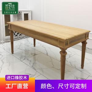 纯实木北欧餐桌餐桌椅组合小户型餐厅简约休闲46人长方形饭桌定制